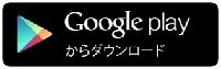 大阪 美容室 東成区 緑橋 美容院